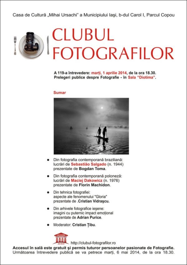clubul fotografilor prelegere publica 119 2014